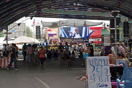 Demo in der Silom Road Februar 2014
