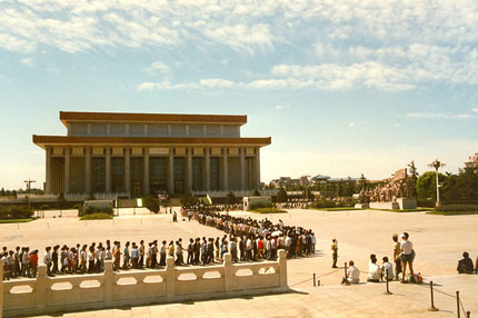 Mao Mausoleum 1988
