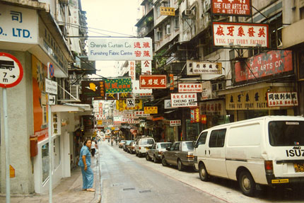 Hollywood Road District Central 1988
