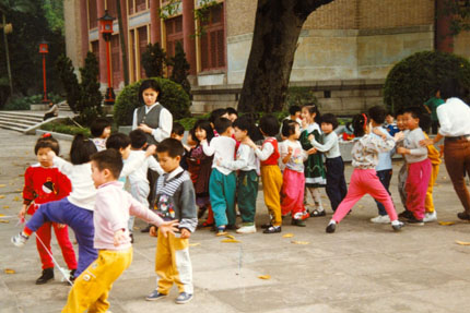 Kinder in Guangzhou 1994