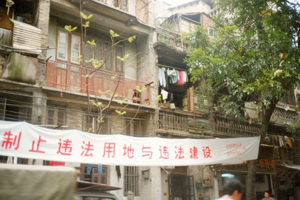 unterwegs in Guanzhou 1994