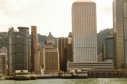 Star Ferry Pier Central 1994