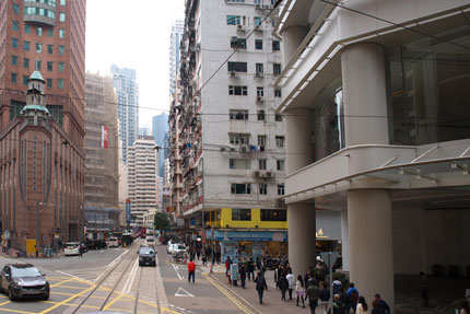 Hennessy Road District Wanchai Februar 2018