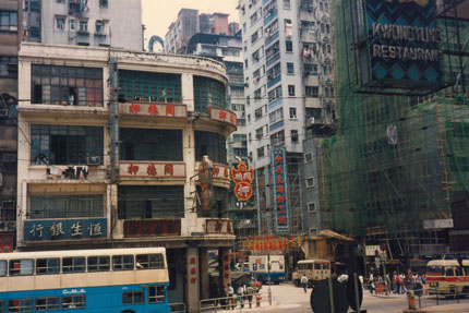 Hennessy Road District Wanchai 1985