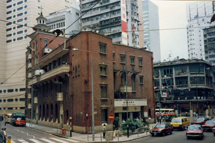 Chinese Methodist Church Hennessy Road District Wanchai  1985