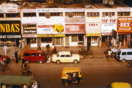 Connaught Place am Yorck Hotel 1985
