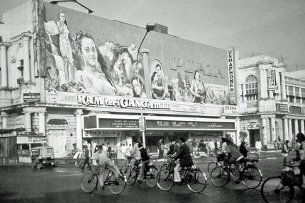 Kino am Connaught Place 1985