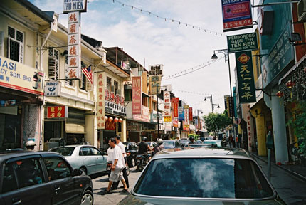 Lebuh Campbell in Georgetown 2008