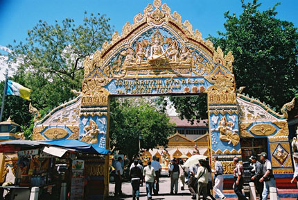 Thai Tempel in Georgetown 2008