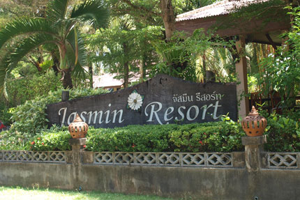 Jasmin Resort Februar 2018